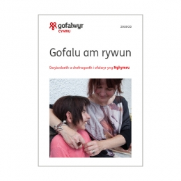 Looking after someone 2020 - Wales (Welsh)
